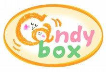 $ベビーマッサージ(ベビマ)&親子ヨガ 伊豆でもやってるよん♪ ☆☆candy-box☆☆ ~だんぼのブログ~