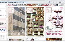 table art アイディア帳 @JIYUGAOKA