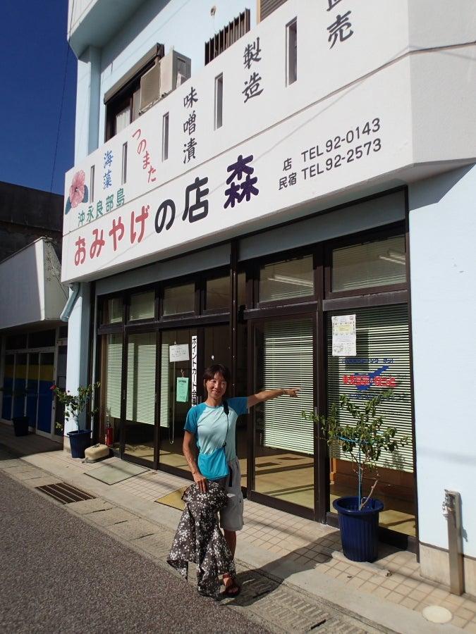 歩き人ふみの徒歩世界旅行 日本・台湾編-@えらぶ・ねっと