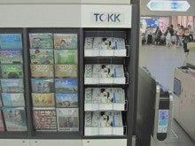 $レール阪急のブログ-tokk