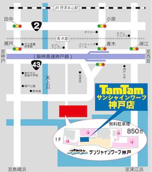 $ホビーショップタムタムサンシャインワーフ神戸店のブログ-マップ