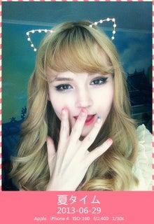 $Honey♥Bunnyのブログ
