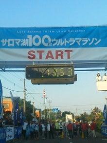 ぱんだのマラソンとお天気ブログ☆目指せサロマ湖100Kウルトラマラソン☆-20130630044603.jpg