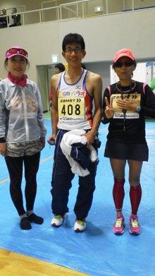 ぱんだのマラソンとお天気ブログ☆目指せサロマ湖100Kウルトラマラソン☆-20130630040532.jpg