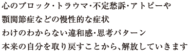 $量子場調整®☆自由に生きるためのザ・最終手段!@富士山麓&白金台