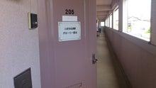 ライフオーガナイザー的 世界で一番帰りたくなる家   「自分ブランド」を作るお部屋作り-DSC_3486.JPG
