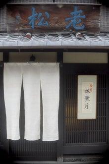 シネニッコール大好き!-6/30