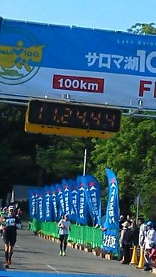 ぱんだのマラソンとお天気ブログ☆目指せサロマ湖100Kウルトラマラソン☆-20130630162440.jpg