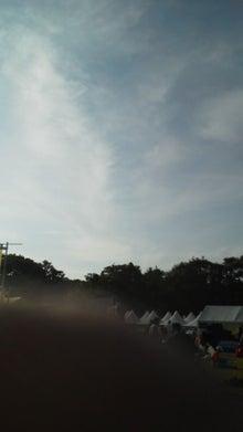 ぱんだのマラソンとお天気ブログ☆目指せサロマ湖100Kウルトラマラソン☆-20130630165750.jpg