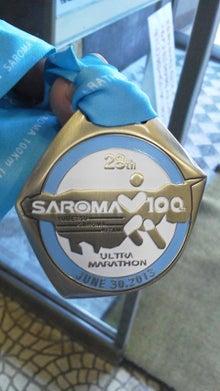 ぱんだのマラソンとお天気ブログ☆目指せサロマ湖100Kウルトラマラソン☆-20130630164934.jpg