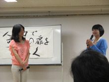 近藤 まさ子 オフィシャルブログ「笑顔あふれる ユニバーサル社会の実現」Powered by Ameba