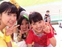 ももいろクローバーZ 百田夏菜子 オフィシャルブログ 「でこちゃん日記」 Powered by Ameba-13726015467596.jpg