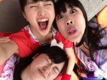 ももいろクローバーZ 百田夏菜子 オフィシャルブログ 「でこちゃん日記」 Powered by Ameba-13726015097324.jpg