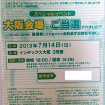 【NMB48】1st…