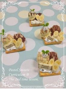 sweetsdeco-rabbit-パステルスイーツ スイーツコース カリキュラム1