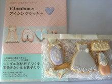 $♪mado's pop sweets♪  ~ 神戸 関西 ~  アイシングクッキー レッスン、ケーキポップス、神戸カフェ&お店、イギリス、旅行など