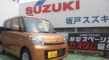 安野自動車で働く事務員。のブログ-2013070110120001.jpg