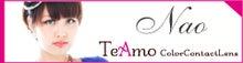 $合田奈央オフィシャルブログ「NAO GOUDA」Powered by Ameba