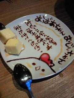 ★どりぶろ別館★-チーズケーキ