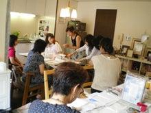 ウェディング素材屋さんriiのブログ