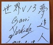 平山 誠オフィシャルブログ Powered by Ameba