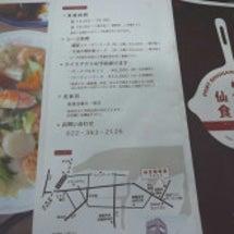 仙台屋食堂 塩釜東埠…