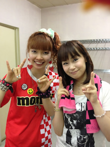 ☆紅葉~momiji~ OFFICIAL BLOG☆-attachment00.jpg