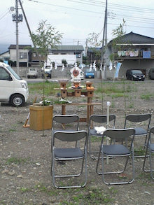 陰陽師【賀茂じい】の開運ブログ-1372663000332.jpg