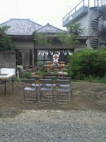 陰陽師【賀茂じい】の開運ブログ-1372663013013.jpg