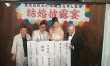 イー☆ちゃん(マリア)オフィシャルブログ 「大好き日本」 Powered by Ameba-2013-06-30 15.31.34.jpg2013-06-30 15.31.34.jpg