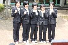 Girls Be Happy オートレース女子オフィシャルブログ