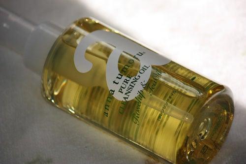 敏感肌やアレルギー肌でも安心して使える天然化粧品・自然派化粧品の通販(ネットショップ) ナチュラルコスメティクスバー-クレンジングオイル