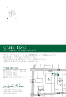 TIKA室・RINOの制作、日記