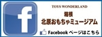 $TOYSCLUB OFFICIAL BLOG