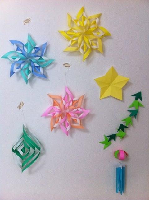 すべての折り紙 折り紙 切り絵 簡単 : 飾り 折り紙 美味しいレシピ ...