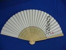 陰陽師【賀茂じい】の開運ブログ-恋愛符