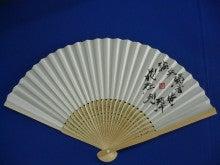 陰陽師【賀茂じい】の開運ブログ-九字