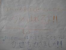 山口辰也オフィシャルブログ-NCM_0597.JPG