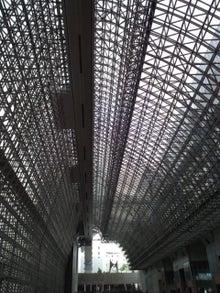 $かんがるーのブログ-京都駅1