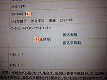 フリーライター近江直樹のブログ