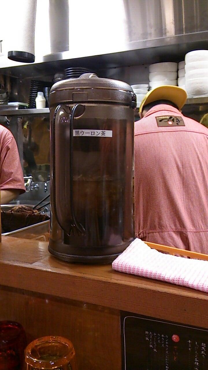 週刊!恵比寿に住もう-つなぎ黒ウーロン茶
