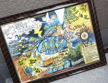 $夢ピクチャー  アナタの夢を絵にします!- ユア・ディレクション・ピクチャー --夢ピクチャーA3タイプ「経営理念」