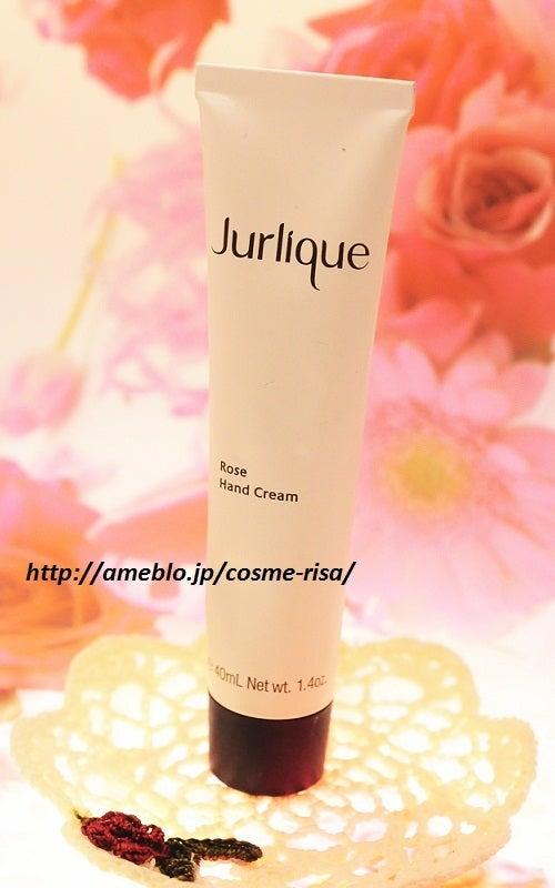 平子理沙さん愛用スキンケアコスメ&化粧品口コミBLOG-Jurlique(ジュリーク)ハンドクリーム ローズ