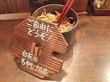 金沢ラーメン遊歩-秀 20130702-1