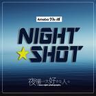 NightShotロゴ