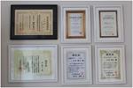 兵庫県赤穂市 整骨院 LUXE のブログ