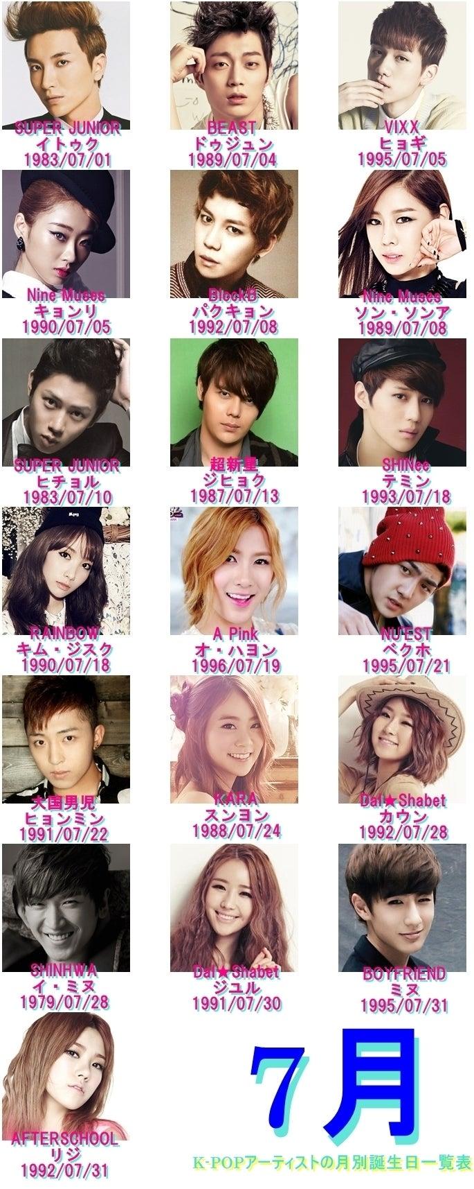 韓国人k-pop美女画像PART2 $exo728のブログ