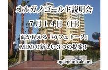 $伝説珈琲屋 Legend Cafe-オルガノゴールドセミナー福岡