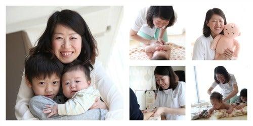 $国立東村山ベビーマッサージ教室シュシュ 妊婦さんから産後ママまで ベビーマッサージ資格スクール