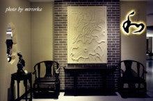 中国大連生活・観光旅行ニュース**-大連 金石灘 石文化博覧園